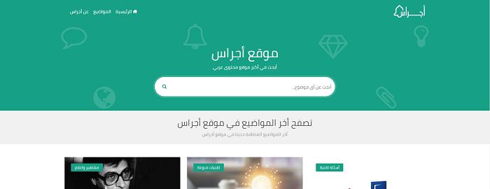 Agraas website