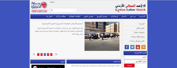 المرصد العمالي الأردني